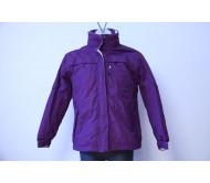 Удлиненная куртка John Cabot