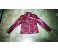 Короткая куртка Julia S. Roma